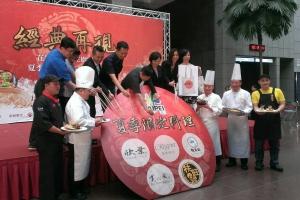 台北市政府-夏季限定-綠竹筍料理參與店家